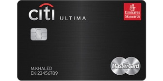 Emirates Citibank Ultima Credit Card