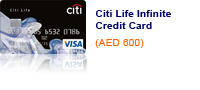 Citi Life Infinite Credit Card