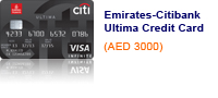 Emirates-Citibank Ultima Credit Card