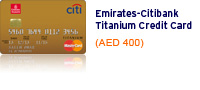 Emirates-Citibank World