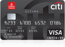 Citibank Credit Card Payment Online >> Emirates-Citibank Ultima Credit Card | Citibank UAE